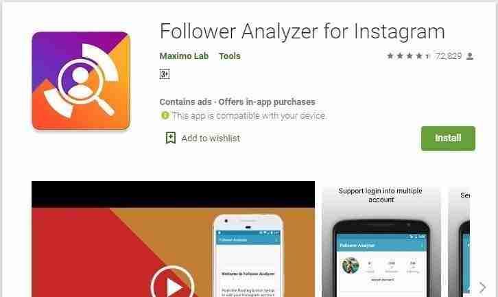 follower-analyzer