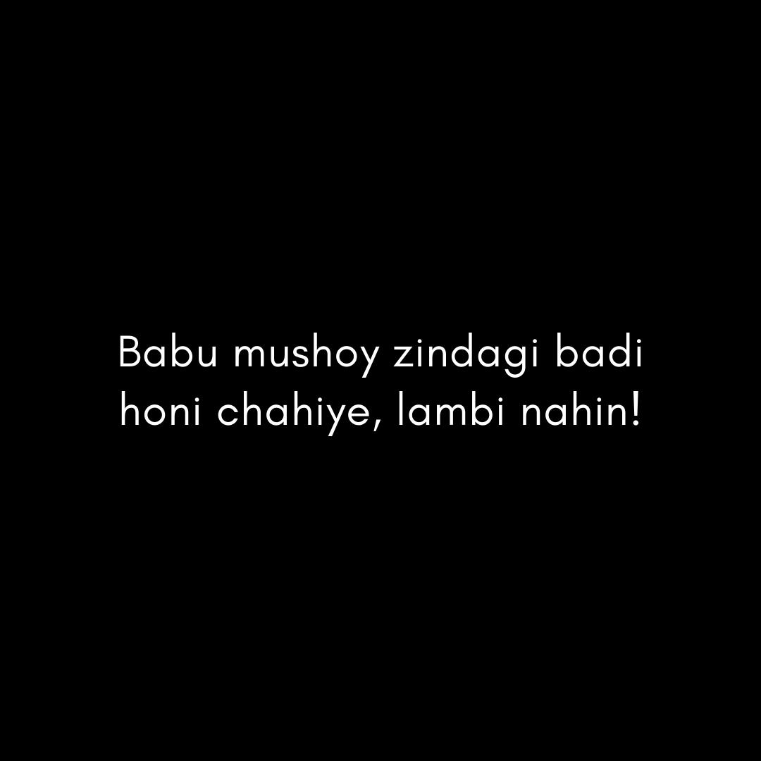 babu-mushoy