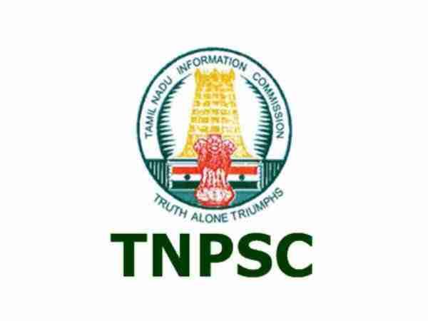 tnpsc-whatsapp-group-invite-guide